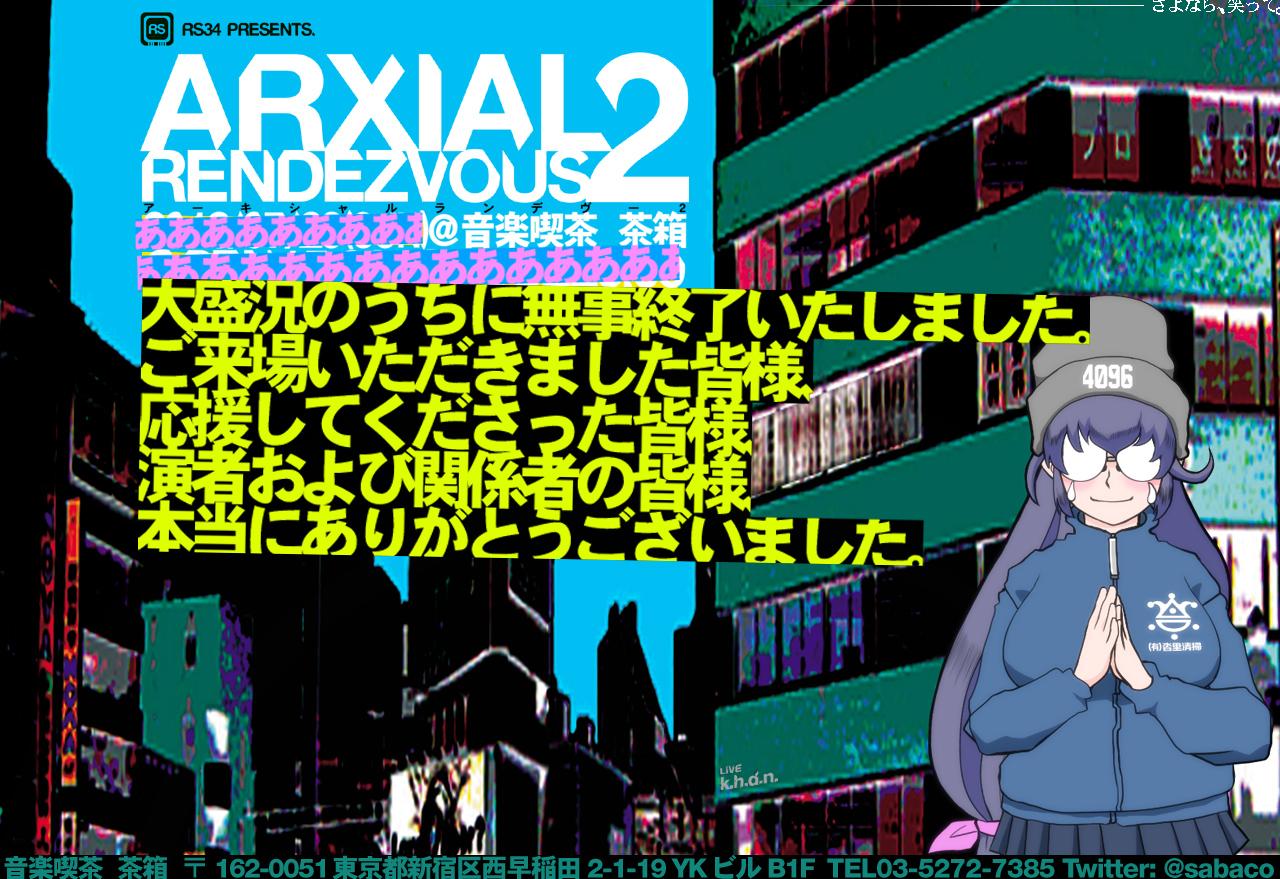 ARXIAL RENDEZVOUS 2